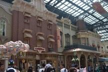 World Bazaar (3)